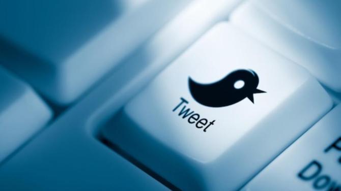 Twitter bio 1